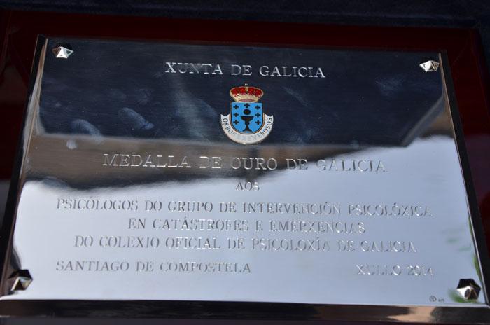 Medalla de Ouro de Galicia concedida ao COPG