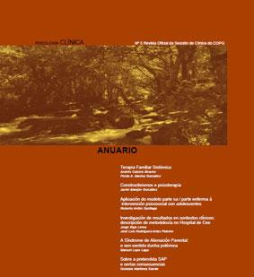 Anuario Nº 5
